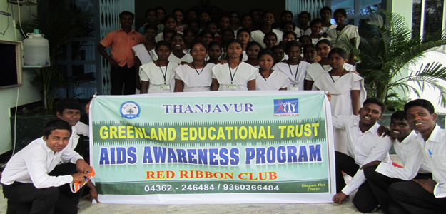 Thanjavur Catering college